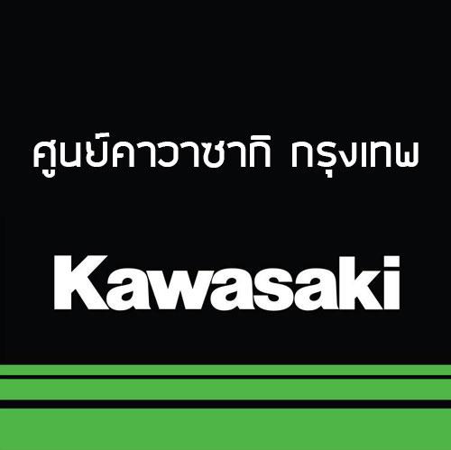 ศูนย์คาวาซากิ-กรุงเทพ