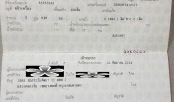 Kawazaki Ninja 650 2020 full